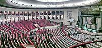 Sala Kongresowa w Warszawie.jpg