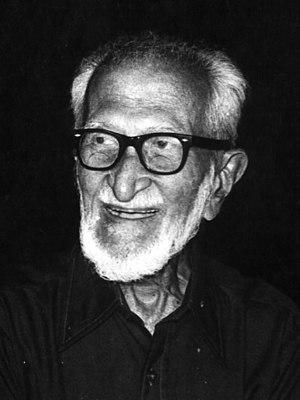 Salim Ali - Image: Salim ali mns