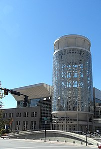 Salt Palace - West Temple entrance - 12 September 2012.JPG