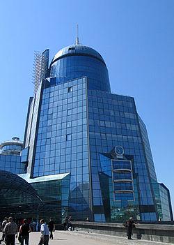 250px-Samara-station.jpg
