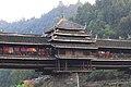 Sanjiang Chengyang Yongji Qiao 2012.10.02 17-51-17.jpg