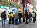 Sasebo Yonkacho Street 2011 0311.JPG