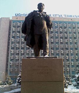 Satbayev Kazakh National Technical University university