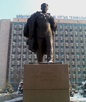 Satbayev Kazakh National Technical University - Monument in Kanysh Satpayev's honor in front of Kazakh National Technical Research University (KazNRTU) which was named after him