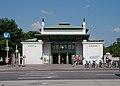 Schönbrunn metro station - Vienna.jpg