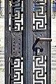 Schloss Grafenegg - Detail seitliches Tor.jpg
