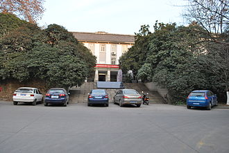 Wuhan University School of Journalism and Communication - School of Journalism and Communication