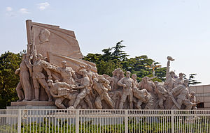 Mausoleum of Mao Zedong - Image: Sculpture of revolutionary struggle at Mao Zedong Mausoleum, Tiananmen Square