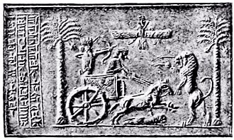 "First Persian invasion of Greece - Seal of King Darius the Great hunting in a charriot, reading ""I am Darius, the Great King"". British Museum."
