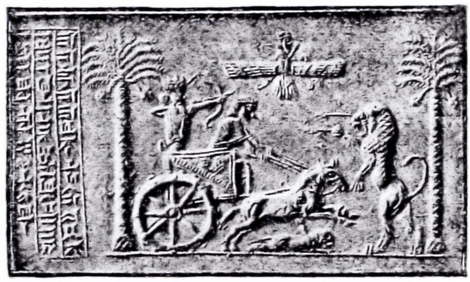 Seal of Darius the Great