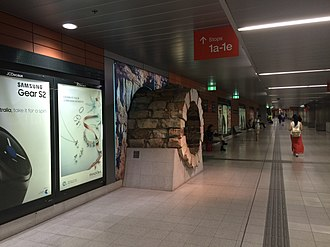 King George Square busway station - Segment of the Wheat Creek Culvert on display at the King George Square busway station, 2015