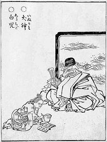 Inugami - Wikipedia