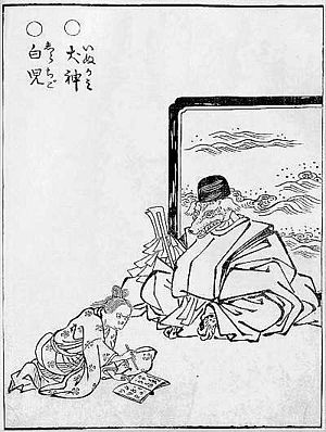 Inugami - Image: Sekien Inugami
