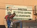 Sept tonnes de drogues incinérées à Dio, Mali 02.jpg