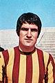 Sergio Santarini - AS Roma 1971 summer jersey.jpg