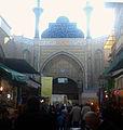 Shah abdolazim gate.jpg