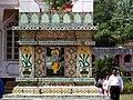Shanta Durga temple tiles.jpg