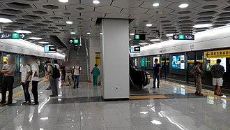 Airport station (Shenzhen Metro) - Image: Shenzhen Metro Line 11 Airport Sta Platform