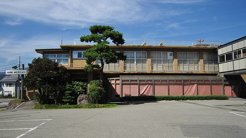 ファイル:Shibukawa city Akagi branch office 2.jpg