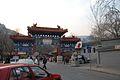 Shijingshan, Beijing, China - panoramio - jetsun (9).jpg