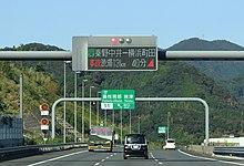 画像左 :従来は3色表示だった情報板の文字は7色化された。画像右:トンネル照明はLEDを採用。