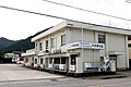 Shinki Bus Nishiwaki Sales Office FullView.jpg