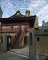 Shinyoji temple Jun 17 2019 05-10PM.jpeg