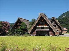 Shirakawa-go houses 1.jpg