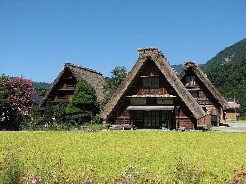 ファイル:Shirakawa-go houses 1.jpg