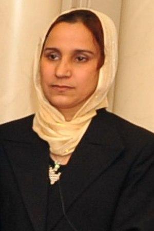 Shukria Asil - Shukria Asil