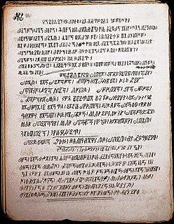 Bamum script writing system