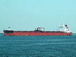 Siboti - IMO 9009396 - Callsign C6UV3 , leaving Port of Rotterdam, Holland 15-Jul-2005 photo-3.jpg