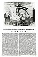 Sic transit gloria mundi (BM 1940,0712.1).jpg