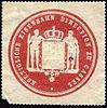 Siegelmarke Koenigliche Eisenbahn Direction zu Cassel W0229489.jpg