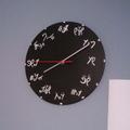 Silōs Script Clock.png