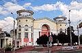 Simferopol cinema.jpg