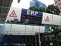 Singapore's ERP gantry.jpg