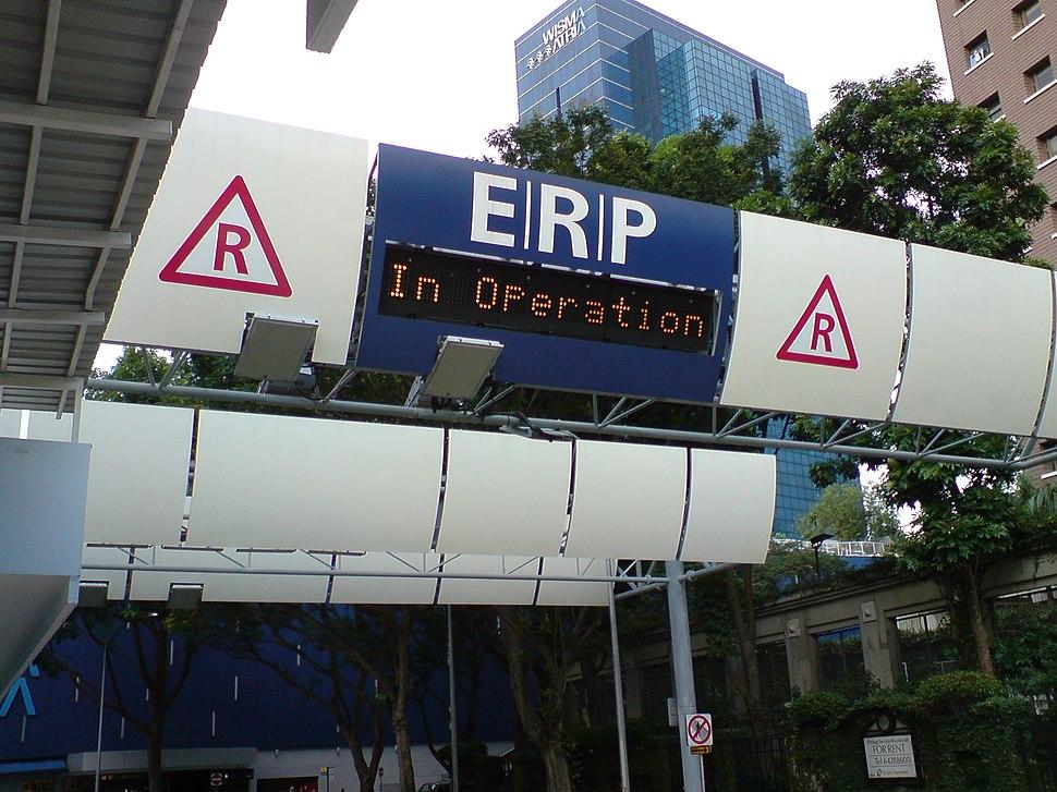 Singapore's ERP gantry