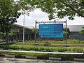 Singapore Expo 5, Jul 06.JPG