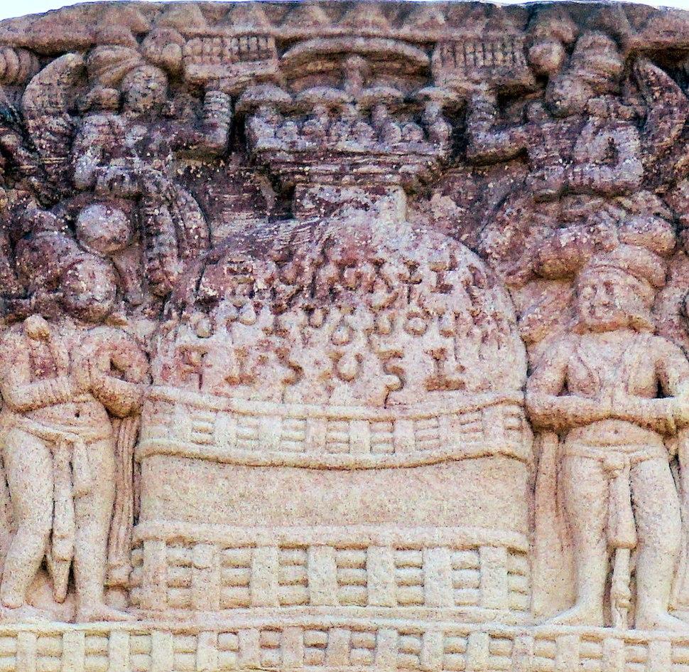 Siri-Satakani inscription Sanchi Stupa 1 Southern Gateway Rear of top architrave