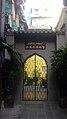 SiuDungJing Mosque.jpg