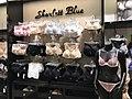 Skarlett Blue at Bloomingdales.jpg