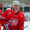 Slava Bykov - LHC All Star Game - 3rd December 2011 (2).jpg