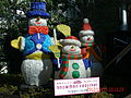 Snow Man at Umeda.jpg
