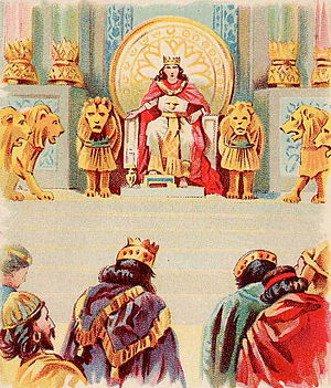 Solomon's Wealth and Wisdom, as in 1 Kings 3:12-13, illustration from a Bible card published 1896 by the Providence Lithograph Company. Solomon's Wealth and Wisdom.jpg
