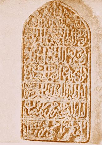 Somali alphabets - 14th century stone tablet in Wadaad's writing.