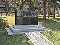 Song Monument of Kodomo Bon-odori.jpg