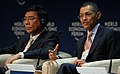 Soud Baalawy, 2009 World Economic Forum on Africa-1.jpg