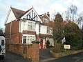 Southlands Nursing Home - geograph.org.uk - 640760.jpg