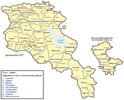 Soviet Armenia-rus.png